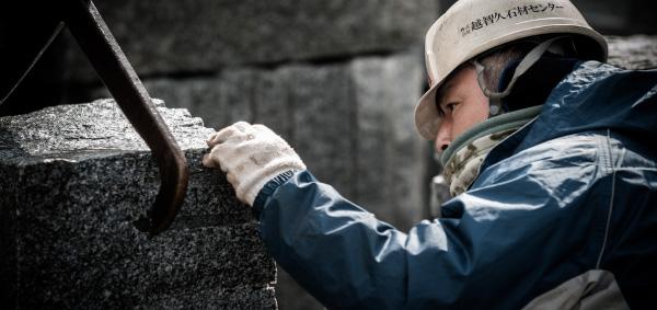 品質方針|石材の入念な検査