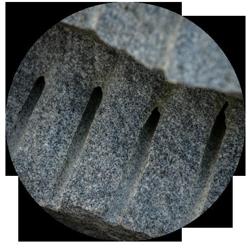 大島石について|INTRO