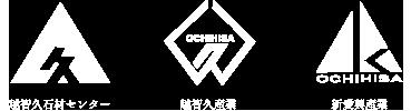 越智久グループロゴ