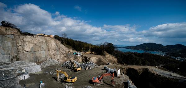 越智久産業の丁場|採石場